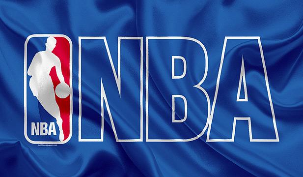 The NBA logo